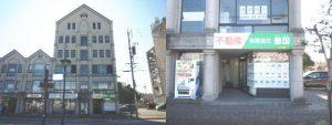 豊国のオフィス