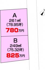 %e9%b5%9c%e6%96%b9%e5%b7%9d%e5%90%91%e4%ba%952%e5%8c%ba%e7%94%bb